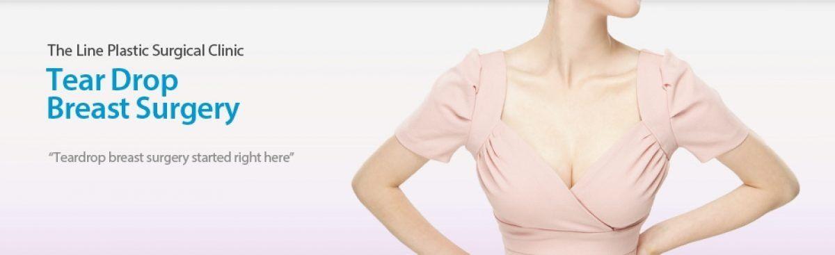 Breast Surgery Clinic in Dubai, Abu Dhabi & Sharjah